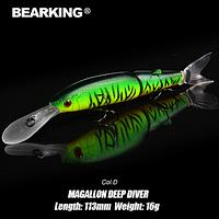 Воблер Jackall Magallon Diving 113SP цвет D Mat Tiger (копия  bearking )