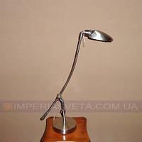 Современная настольная лампа IMPERIA модерн направленного света LUX-50113589
