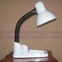 Ученическая настольная лампа IMPERIA с пеналом LUX-132514