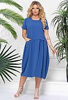 Женское платье летнее в стиле бохо «Ария» (Голубое | 48, 50, 52, 54)