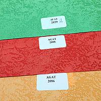 Ткань тканевых ролет Агат Agat