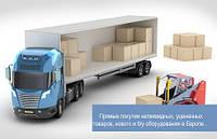 Поставка промышленного оборудования и запчастей европейских производителей в страны СНГ под заказ