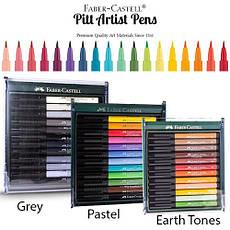 Наборы ручек-кисточек Faber-Castell Pitt Artist Pens по 12 цветов