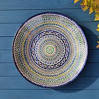 Большая керамическая тарелка ручной работы d 42 см. Узбекистан (32)