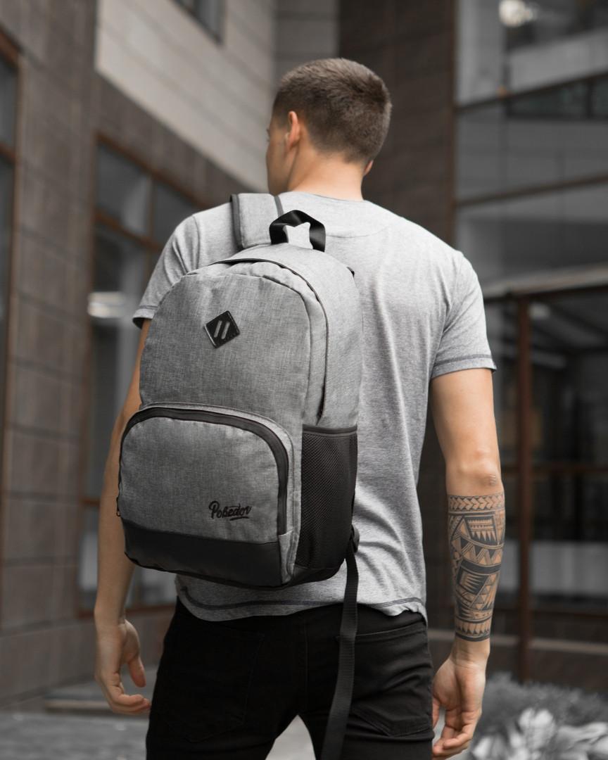 Рюкзак Backpack Ambition (светло-серый)