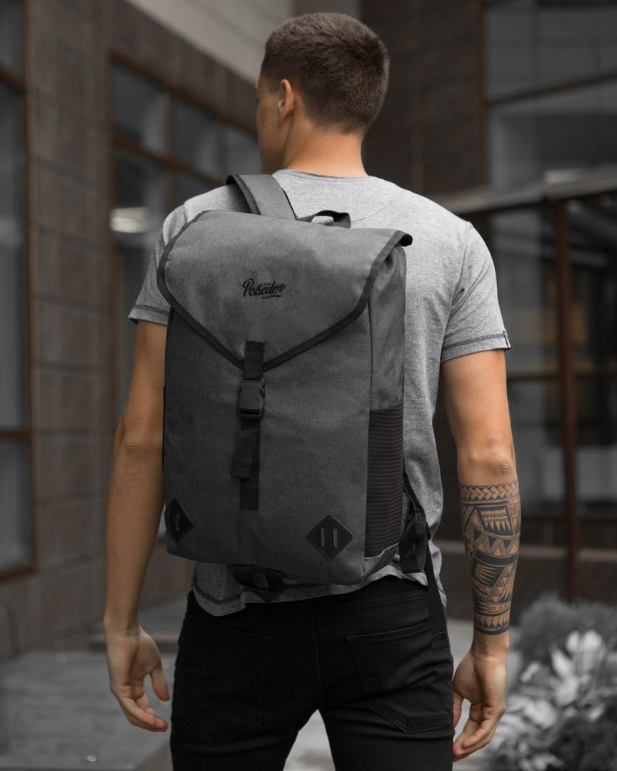 Рюкзак Backpack Journey (темно-серый)