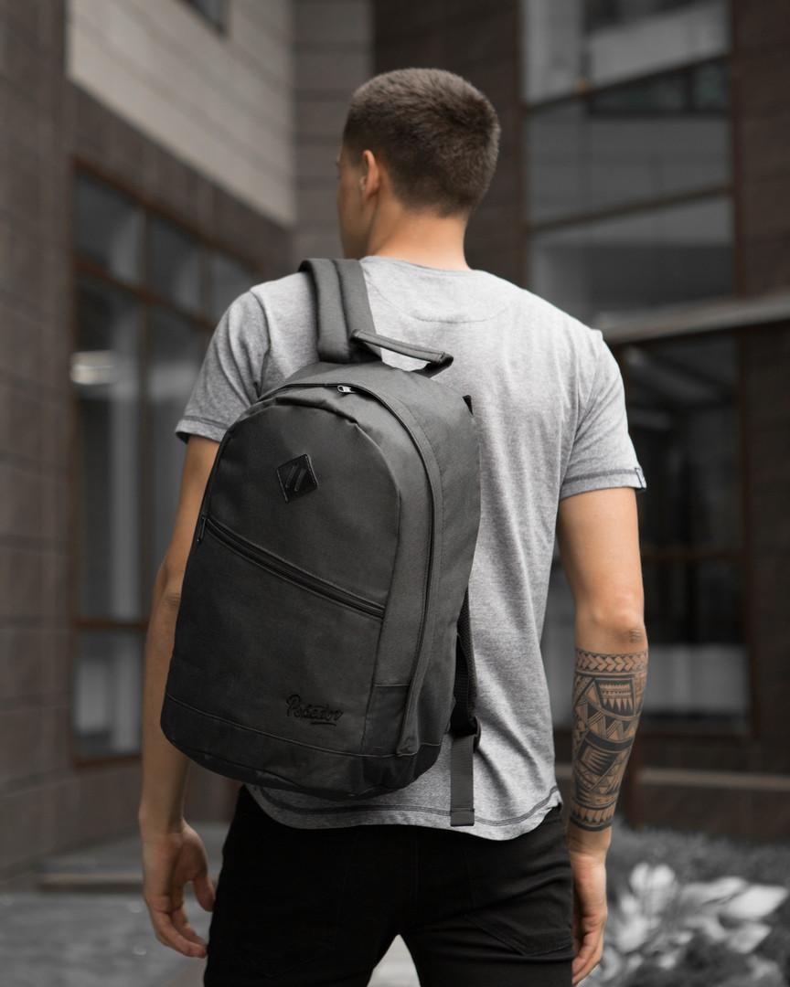 Рюкзак «Vsegda s soboy» (черный)