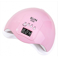 УФ лампа для гель-лака SUN Five LED UV Lamp 48 W для полимеризации, наращивания ногтей USB Розовая