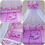 Постельный набор в кроватку Bonna Elite Бонна Элит 12в1, фото 3