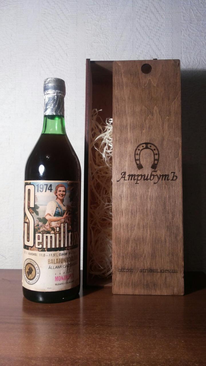 Вино 1974 года Semillon