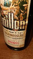 Вино 1974 года Semillon, фото 3