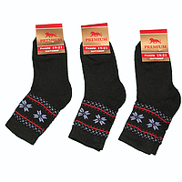 Махровые носки для подростков S401 пр-во Житомир оптом в Одессе