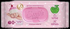Серветки вологі антибактеріальні Smile (100шт.)
