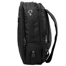 Мужской рюкзак с отделением для ноутбука  ETERNO (ЭТЕРНО) DET0305-2, фото 3