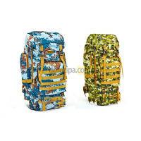 Рюкзак туристический 096 пиксель 50л(р)