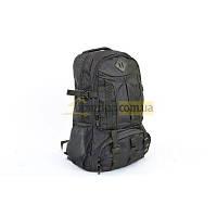 Рюкзак туристический 0861 Черный 45л(р)