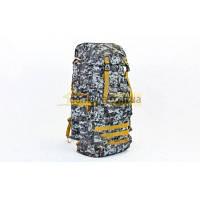 Рюкзак туристический 0812 Серый 65л(р)