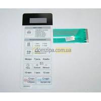 MFM61853703 Клавиатура LG Модель MH5949G