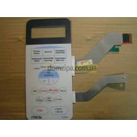 DE34-00115F Клавиатура Samsung G2739NR-S/BWT белая