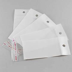Пакет с Клеевым Клапаном, с подвесом, Цвет: Белый, Размер: 11.8x4.6см, пленка 0.6мм, (УТ100011555)