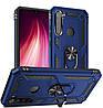 Чехол Shield для Xiaomi Redmi Note 8T бронированный бампер Броня Dark-Blue