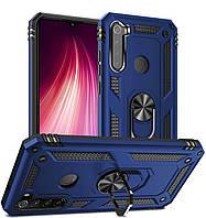 Чехол Shield для Xiaomi Redmi Note 8T бронированный бампер Броня Dark-Blue, фото 1