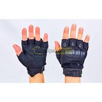 Перчатки Oakley открытые черные L(р)