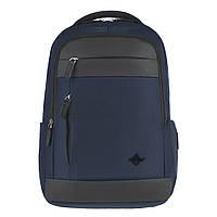 Рюкзак для ноутбука LEADFAS синий  46х32х15 ткань полиєстер    кс86036син