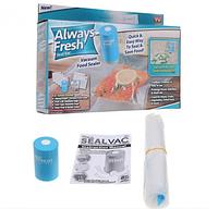 Sale! Вакуумный упаковщик для еды Always Fresh Seal Vac | Вакуумная упаковка еды