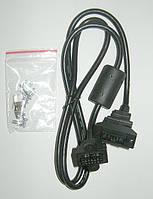 EG1010A, Кабель для выноса пульта управления преобразователей частоты серий VFD-B, E, F, VE, 1метр