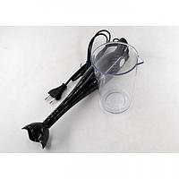 Ручной погружной блендер с чашей Domotec MS-5105