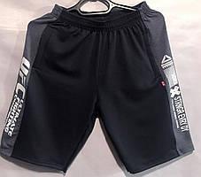 Трикотажные шорты для подростков (11-15 лет) оптом недорого. Доставка со склада в Одессе(7км.)