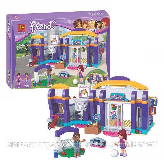 Детский Развивающий Конструктор для девочек Bela Friends Спортивный центр, 328 деталей, 2 фигурки арт. 10610