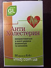 Green Life  АНТИХОЛЕСТЕРИН   Понижает уровень холестерина и улучшает работу сердечной системы.