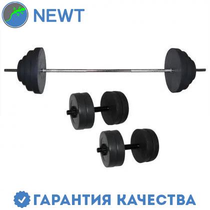 Штанга наборная Newt Rock 92 кг + две гантели Newt Rock по 10 кг