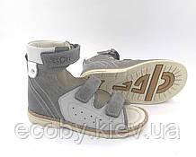 Босоніжки ортопедичні Ecoby 024G р. 20 - 32