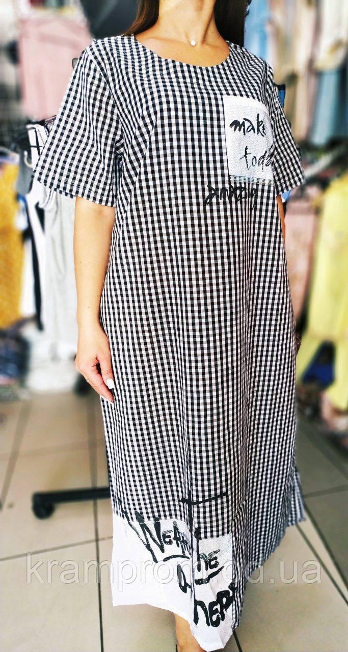 Женское платье в клетку больших размеров хлопок