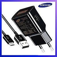 Быстрая зарядка Samsung Fast Charger 2A Micro USB, Type C, зарядное устройство