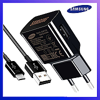 Быстрая зарядка Samsung Fast Charger 2A Micro USB, зарядное устройство, Type C