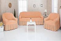 Чехол на диван и кресла персиковый Турция