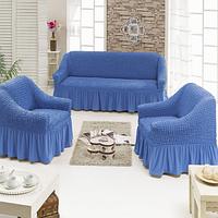 Чохол на диван і крісла блакитний Туреччина