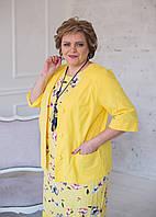 Костюм летний льняной из платья и жакета желтого цвета в цветы 56