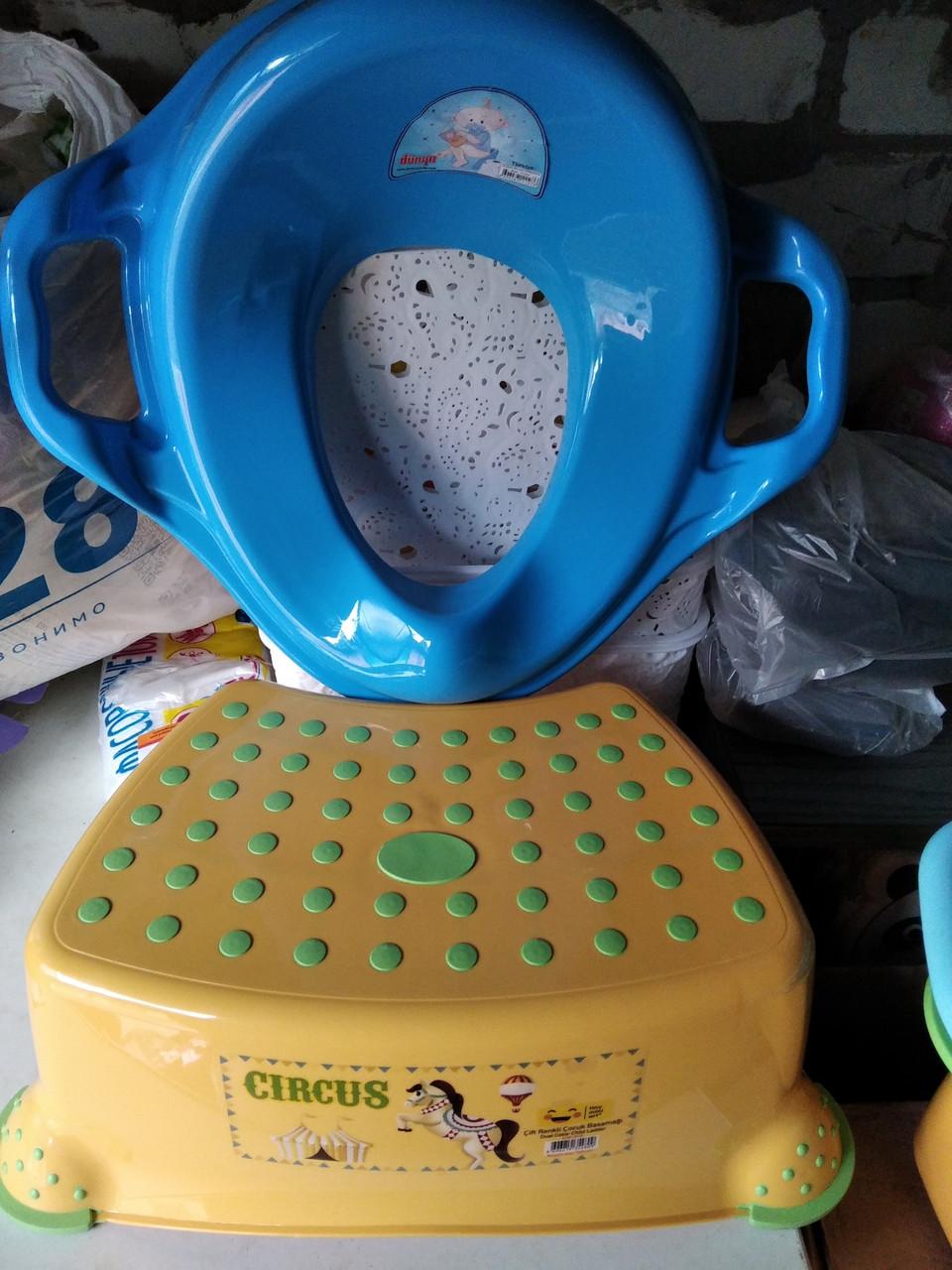 Комплект подставка накладка детские для унитаза умывальника, набор ступенька и вставка, Турция, жёлтый синий
