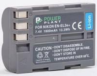 Аккумулятор PowerPlant Nikon EN-EL3e DV00DV1159