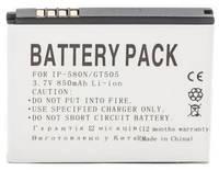 Аккумулятор PowerPlant LG IP-580N (GC900, GC900e, GW525, GT505, GT400) DV00DV6093