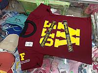 Детская футболка для мальчика Off White р. 92 - 128