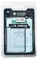 Защита экрана PowerPlant для Canon 1100D PLCAN1100D