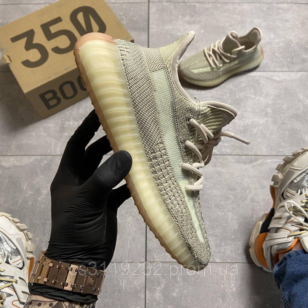Мужские кроссовки Adidas Yeezy Boost 350 V2 Grey Beige (серо-бежевые)