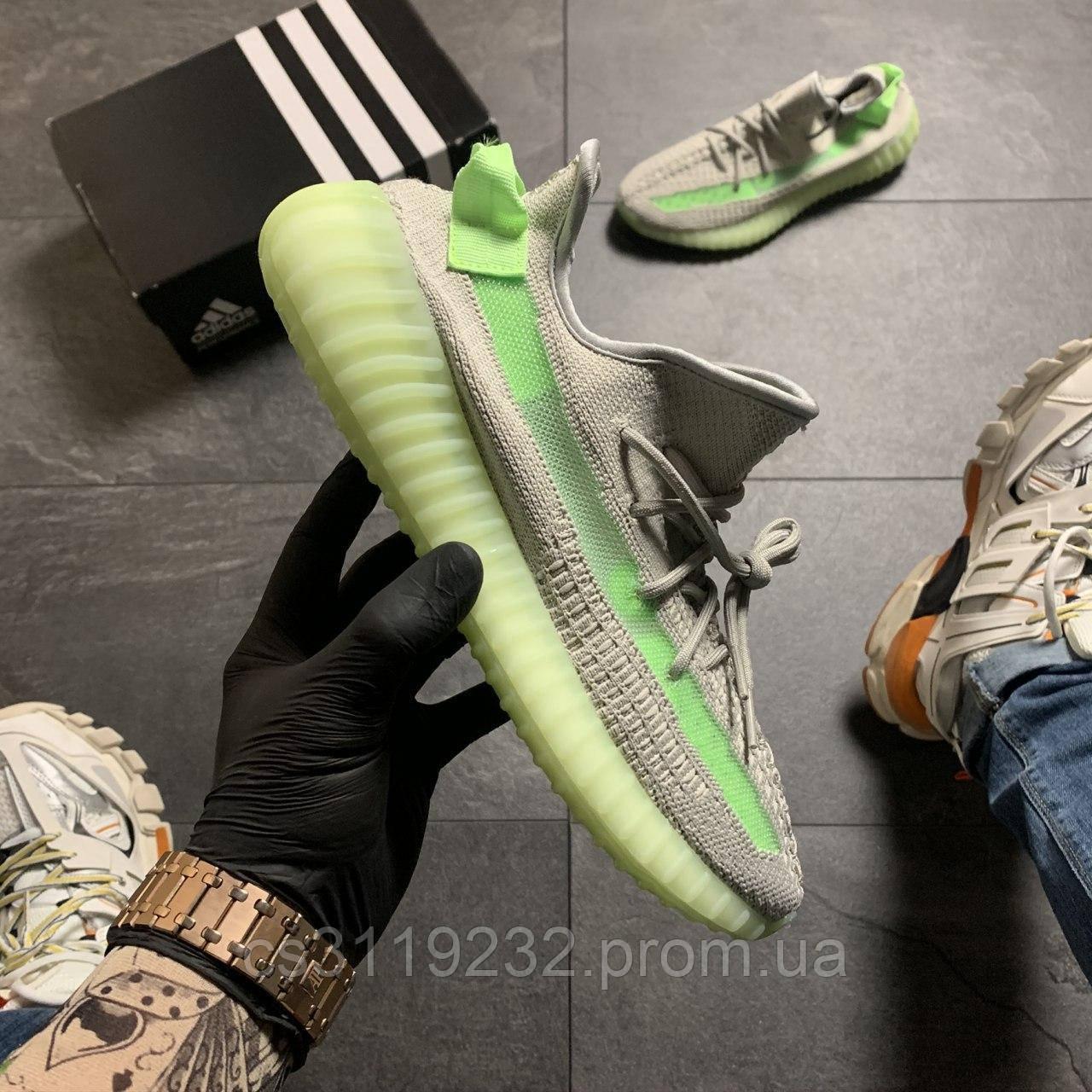 Женские кроссовки Adidas Yeezy Boost 350 v2 Grey Green (серо-зелёные)