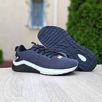 Мужские кроссовки Puma Hybrid (серо-белые с черным) 10179, фото 5